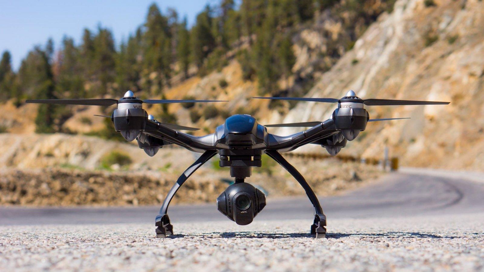 ФСБ заявила об угрозе массированных террористических атак дронами