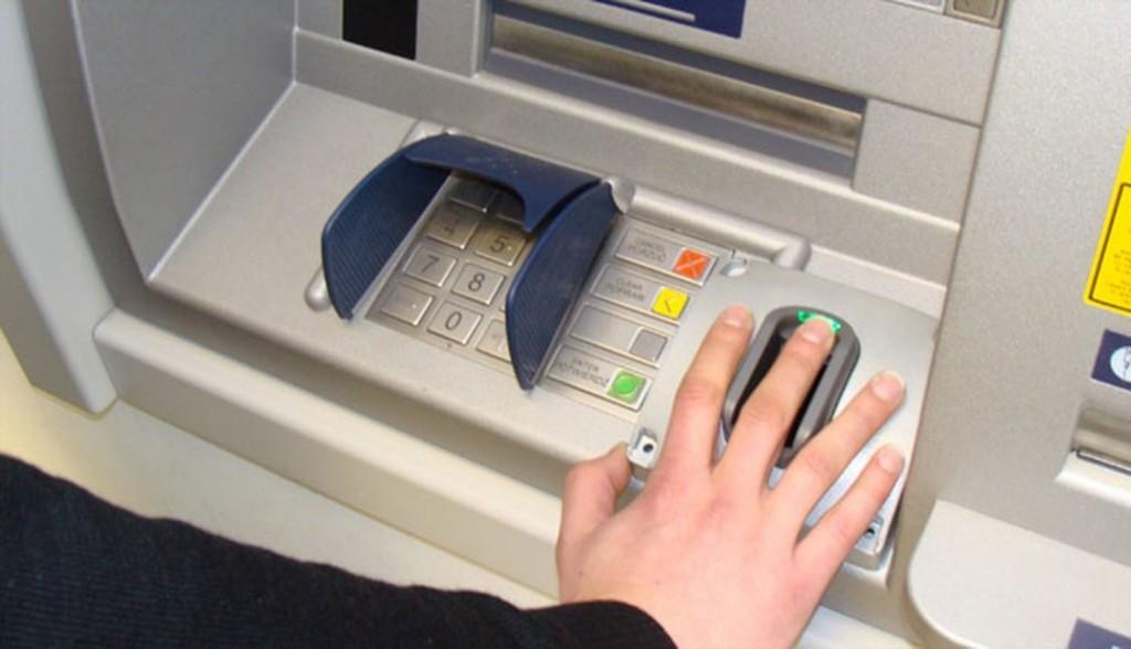 Банкоматы РФ планируют оснастить системой распознавания лиц