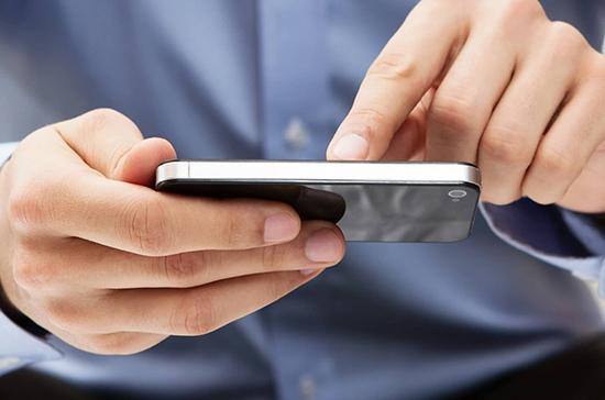 Гражданам могут позволить вносить свои биометрические данные через смартфон