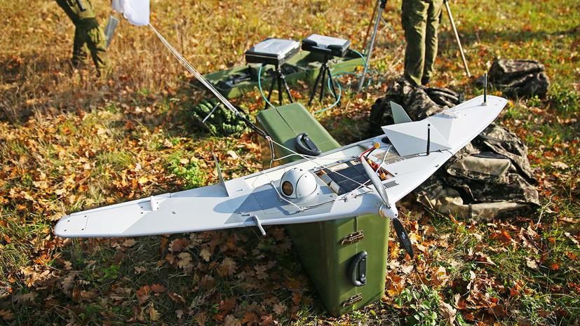 Россия усиливает беспилотную авиацию