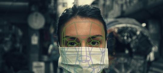 Распознавание лиц в масках