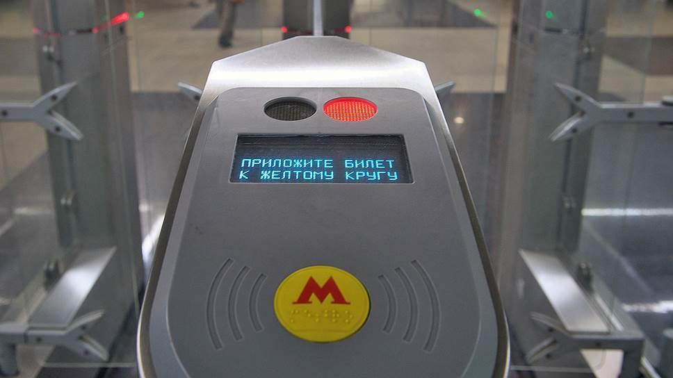 Турникеты московского метро оборудуют комплексами видеонаблюдения