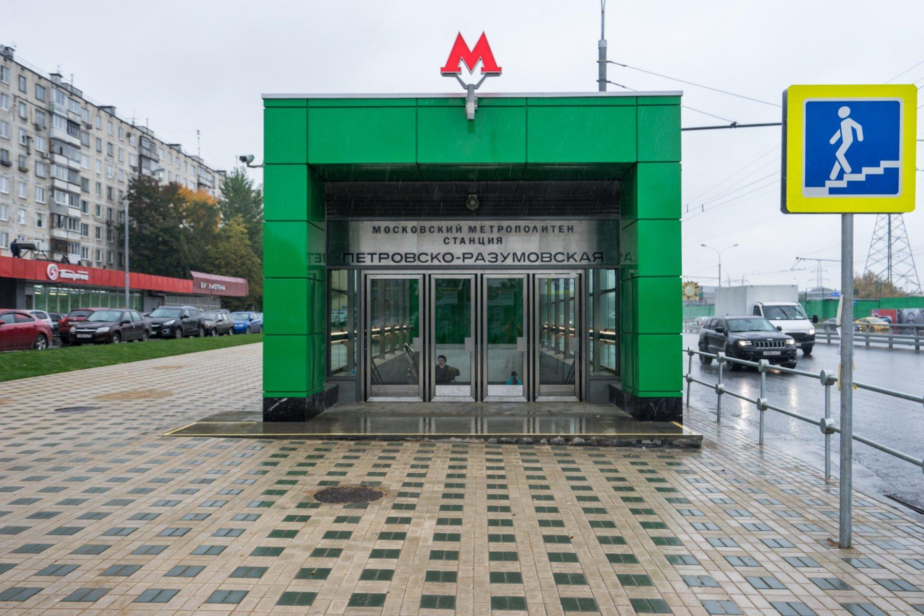 В метро Москвы началось тестирование системы доступа по биометрии