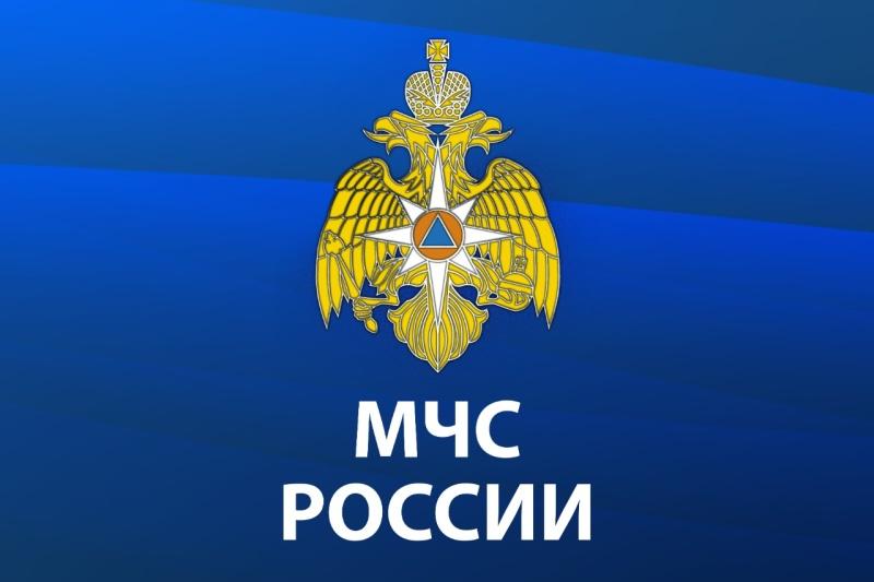 МЧС России подготовлен проект Порядка разработки критериев отнесения объектов к категории критически важных