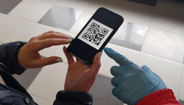 Цифровые пропуска вводит Камчатский край
