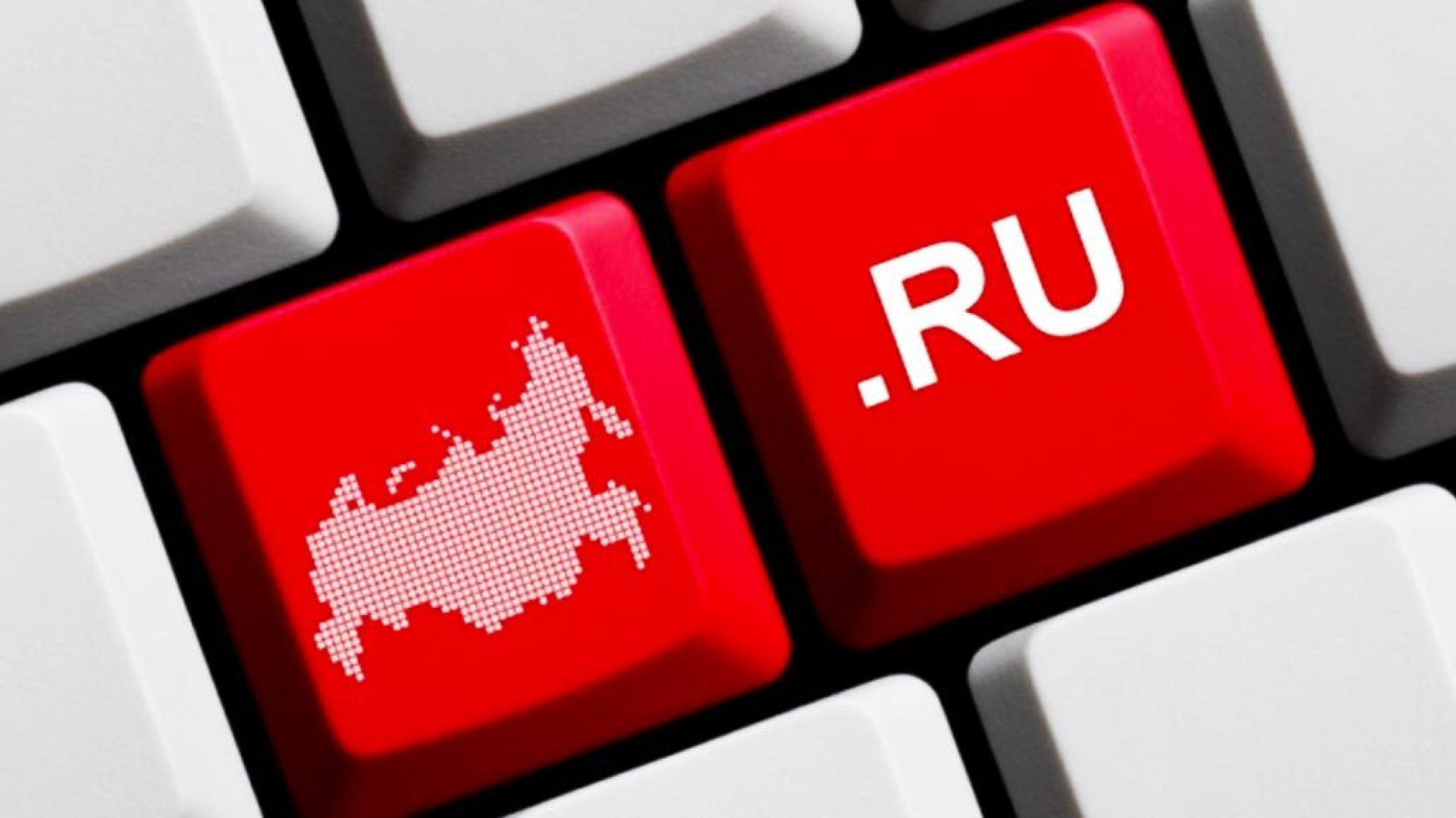 Власти назвали три типа угроз суверенному Рунету
