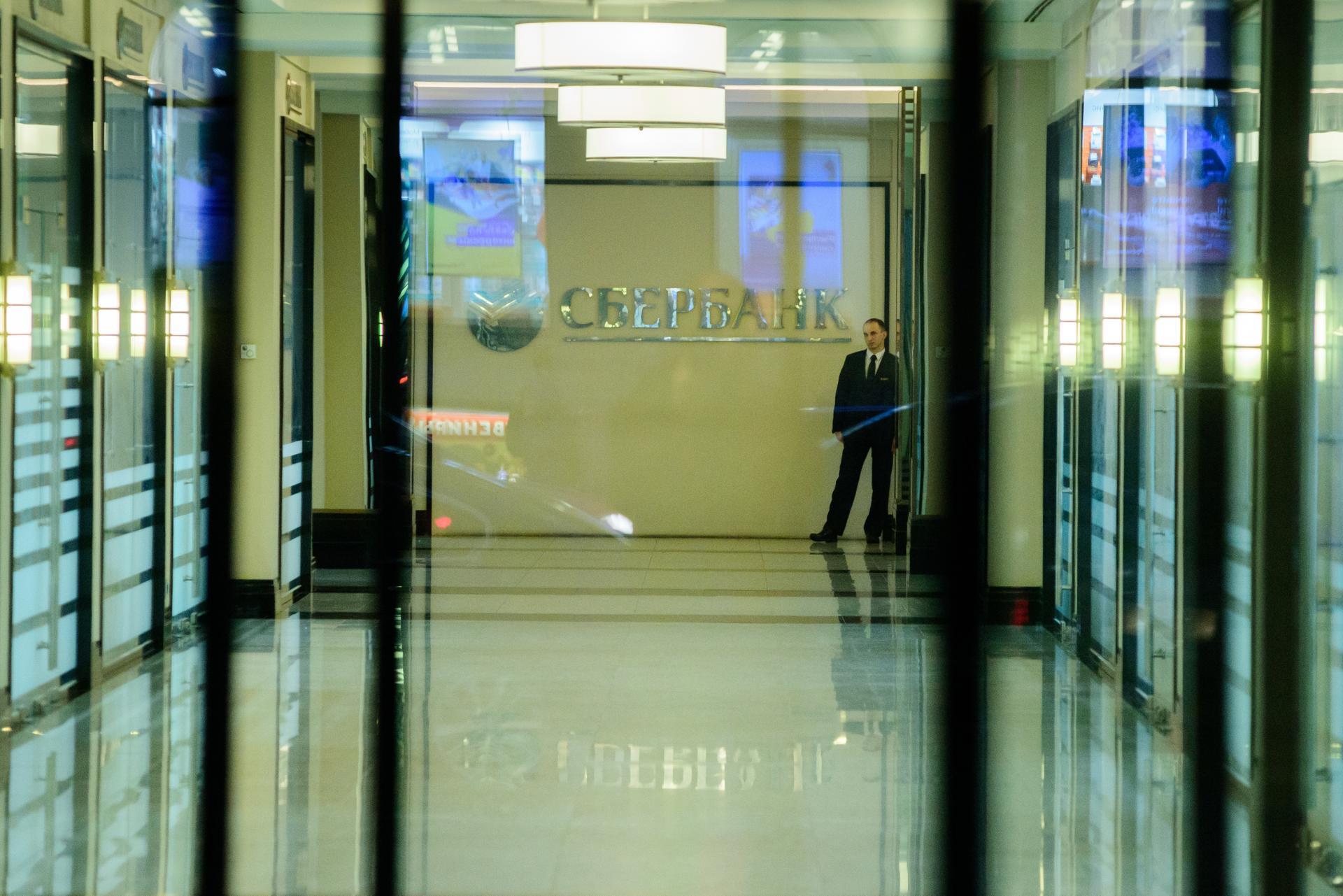 После утечки данных в Сбербанке введены новые правила
