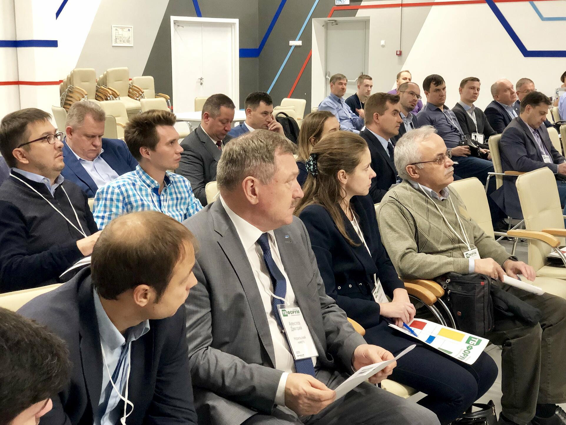 Руководители крупных ситуационных центров провели встречу с поставщиками в рамках подготовки к ТБ Форуму 2020