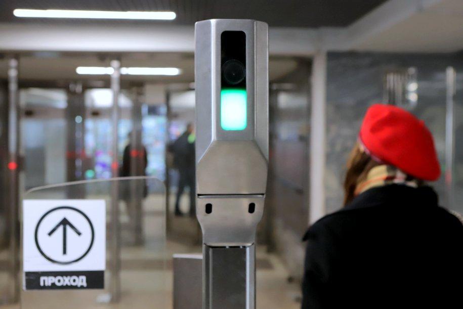 Mastercard работает над системой оплаты транспорта по походке человека