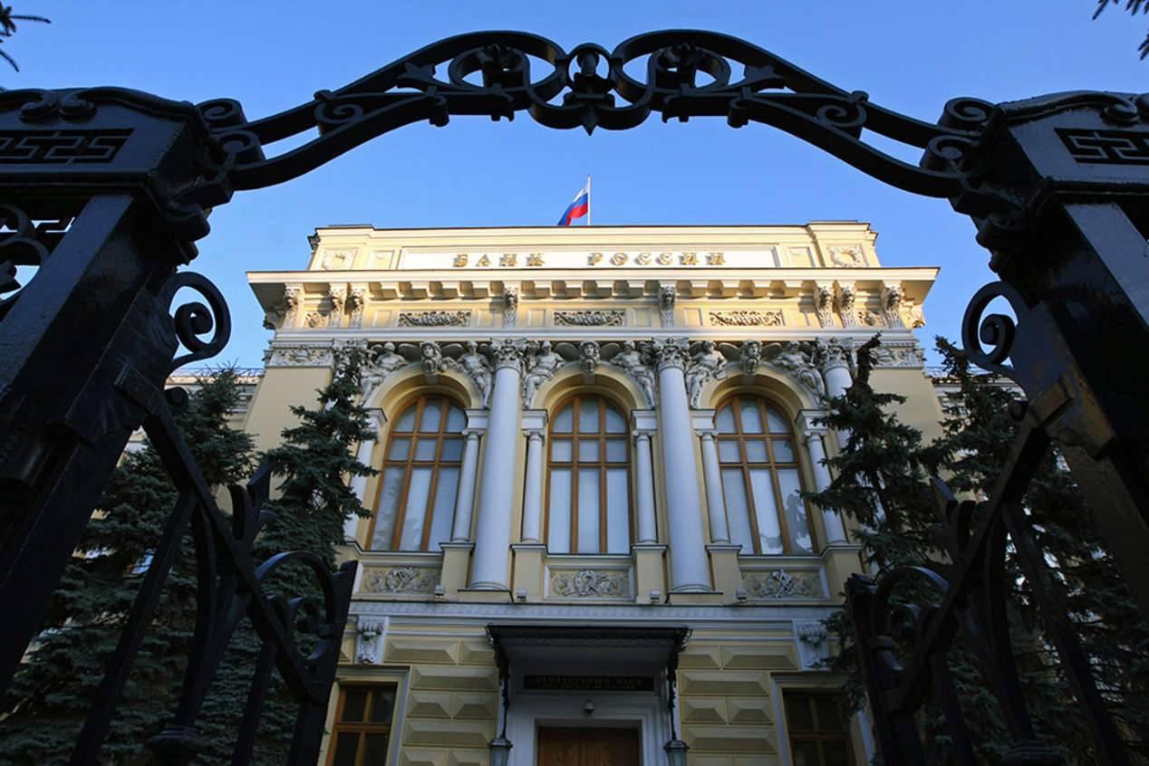 ЦБ РФ может обязать банки пользоваться услугами
