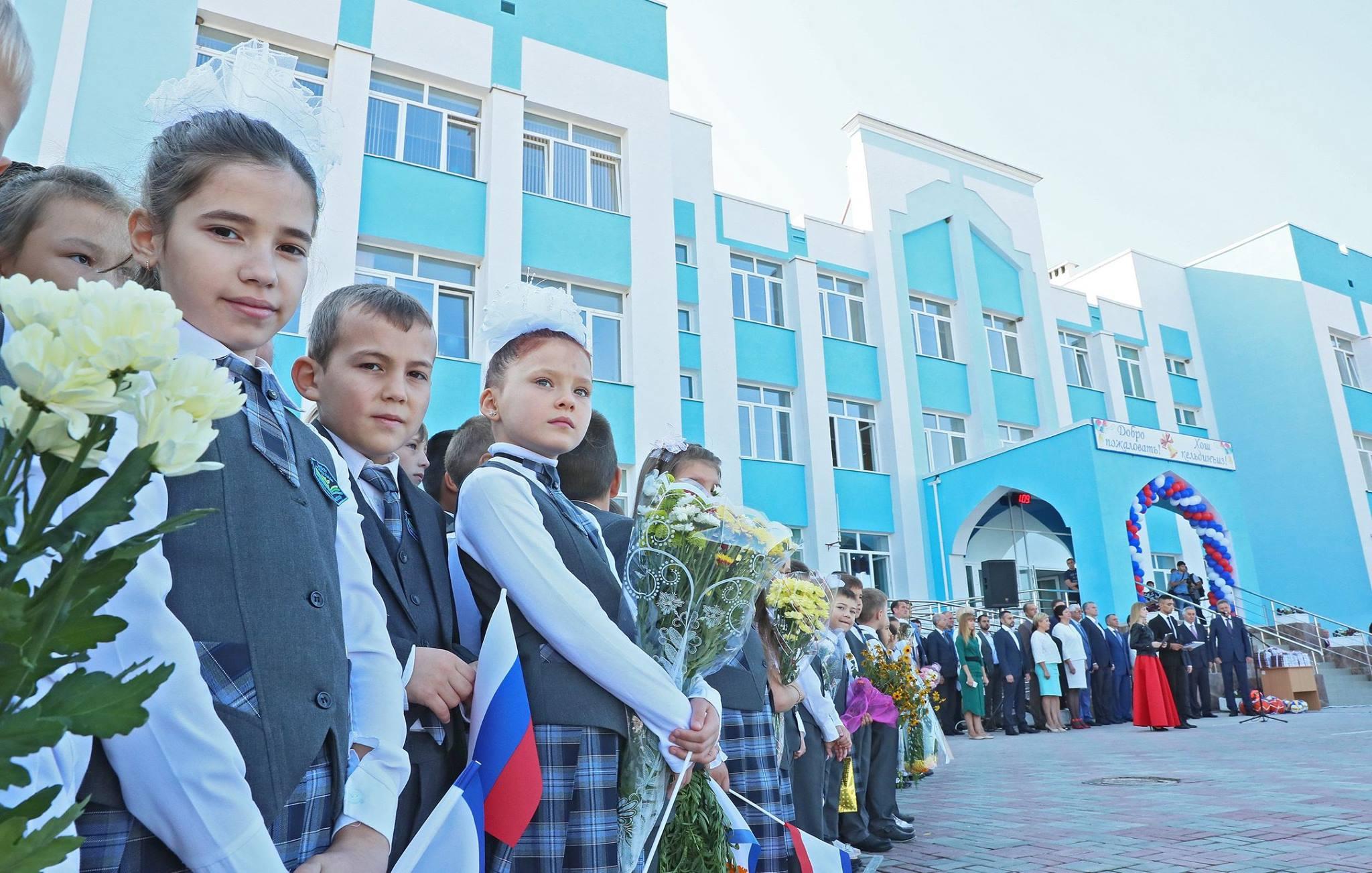 Все школы Крыма будут оснащены видеонаблюдением к 2022 году