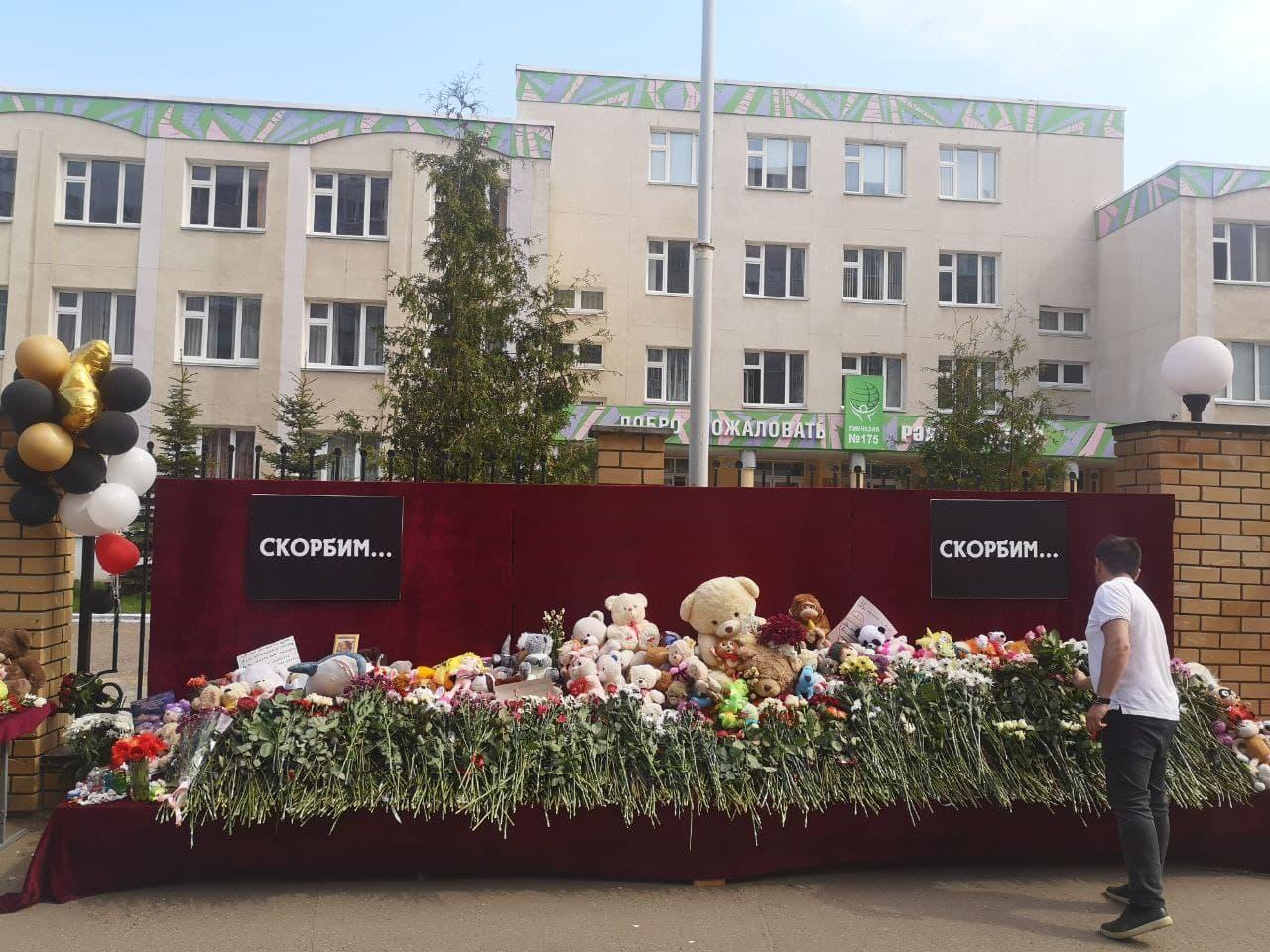 Эксперт: камеры видеонаблюдения в Казани не могли вычислить идущего с винтовкой на улице