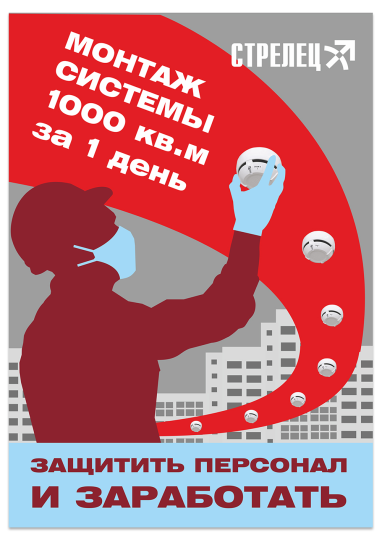 #СТРЕЛЕЦ_СТОП_COVID: В Пскове и Великих Луках построены новые медцентры