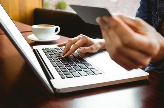 Покупки в интернете станут безопаснее
