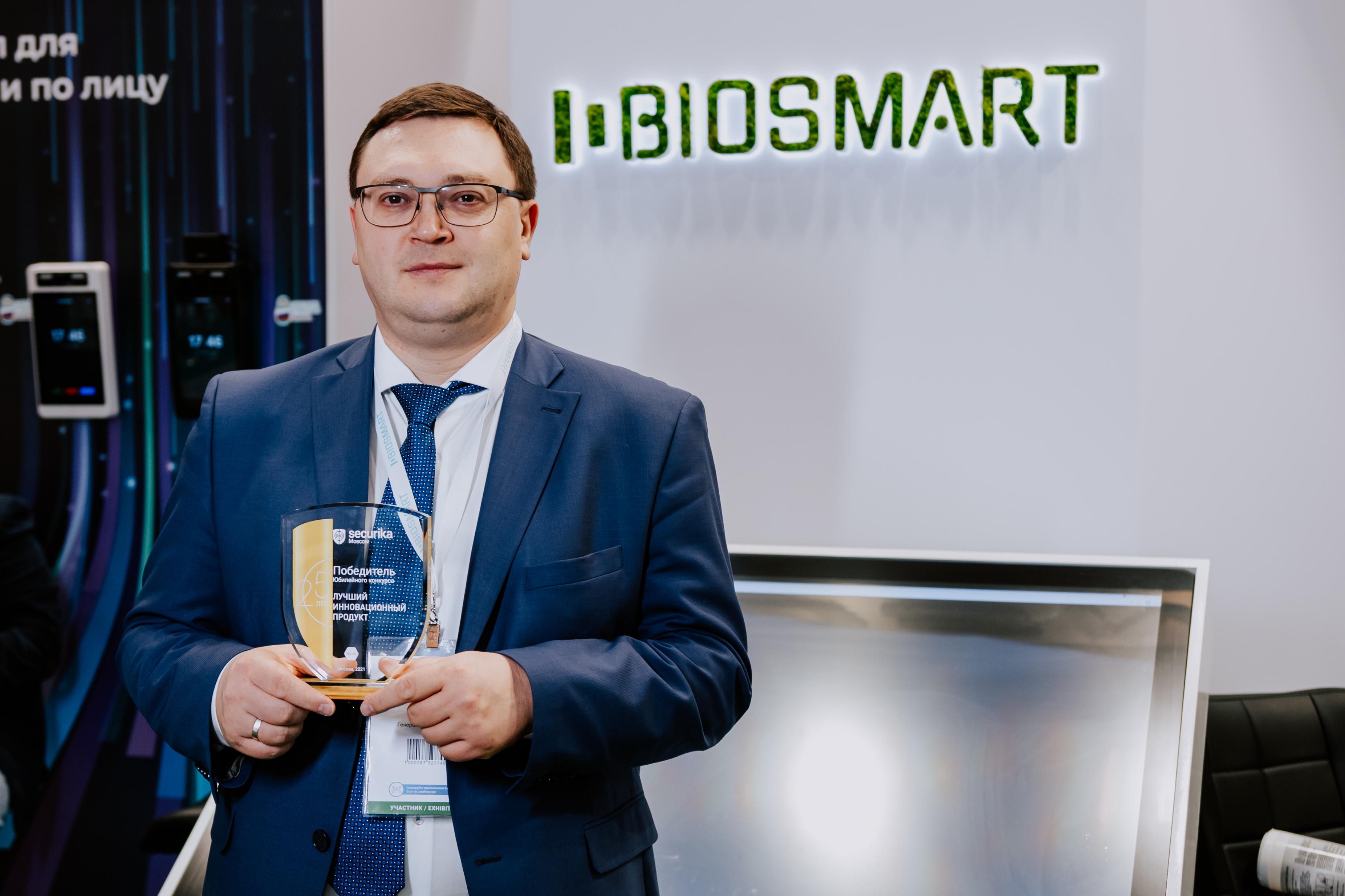 Бесконтактный сканер вен ладони PALMJET признан лучшим инновационным продуктом года на выставке Securika Moscow