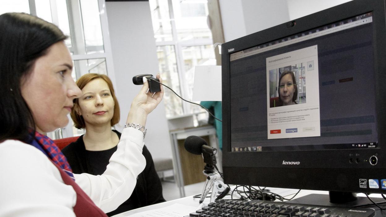 Банки зашифруют биометрию типовым решением