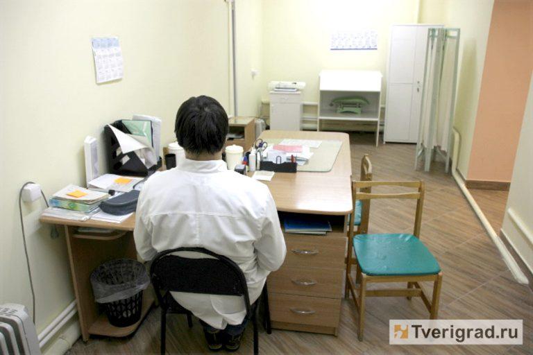 Одной из больниц в Твери будет управлять искусственный интеллект