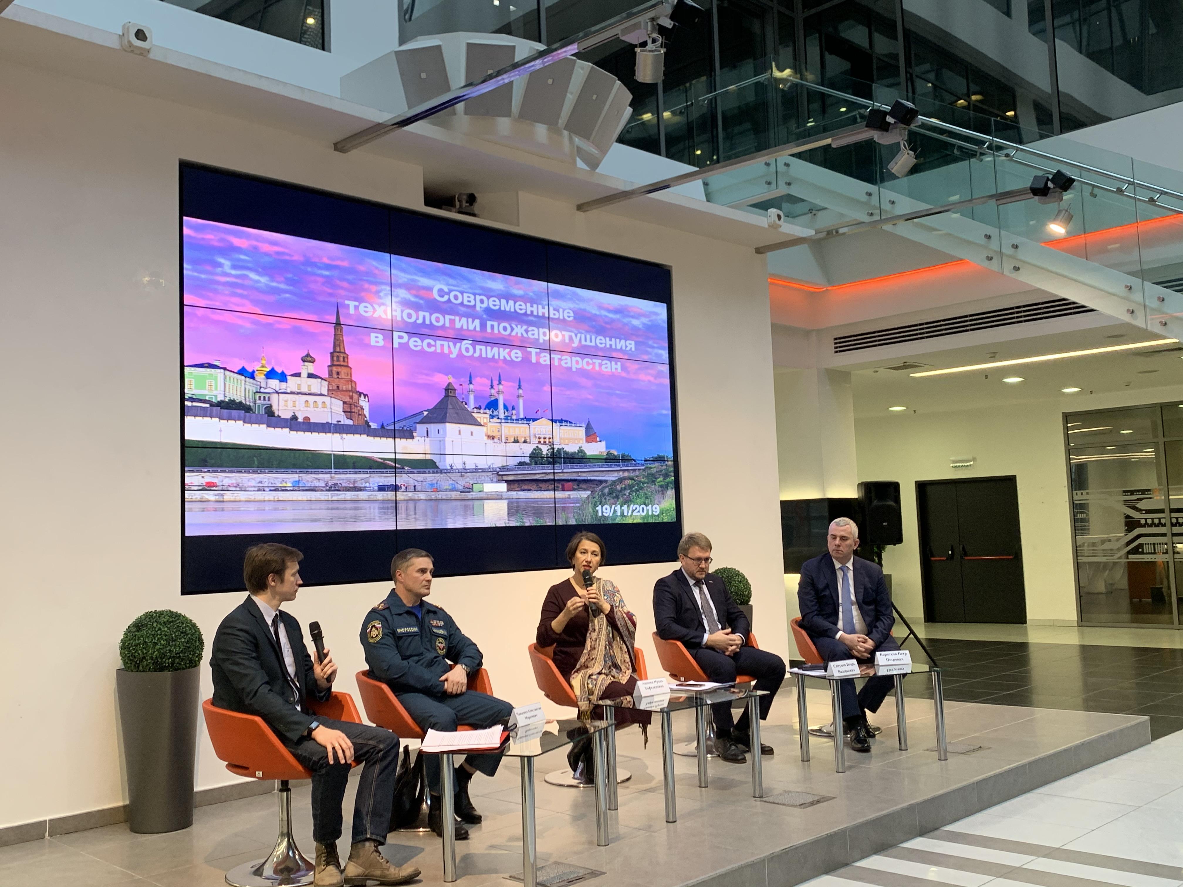 В Казани обсудили вопросы пожарной защиты важнейших объектов Татарстана