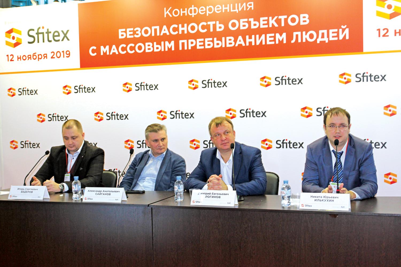 Выставка Sfitex проходит в ВК