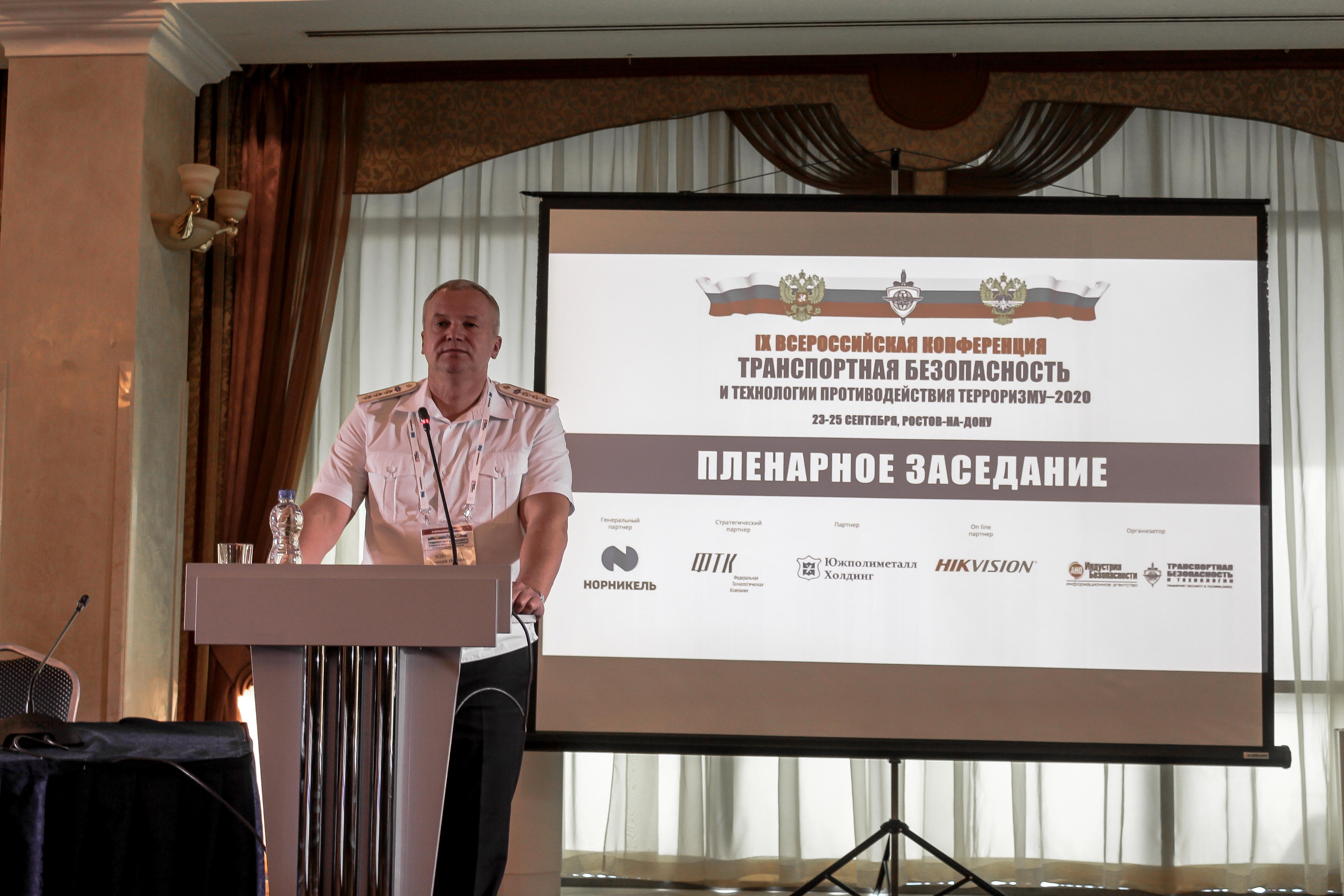 Гендиректор УВО Минтранса рассказал об актуальных аспектах деятельности государственной ведомственной охраны