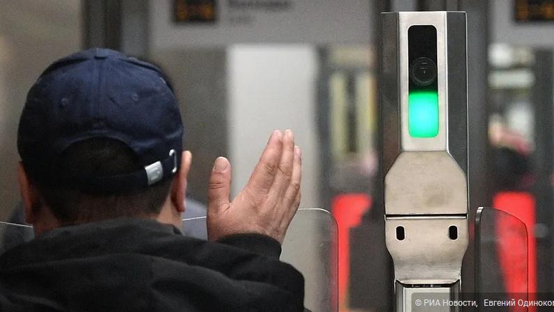 Система распознавания лиц в метро помогла выявить 600 человек, находящихся в розыске