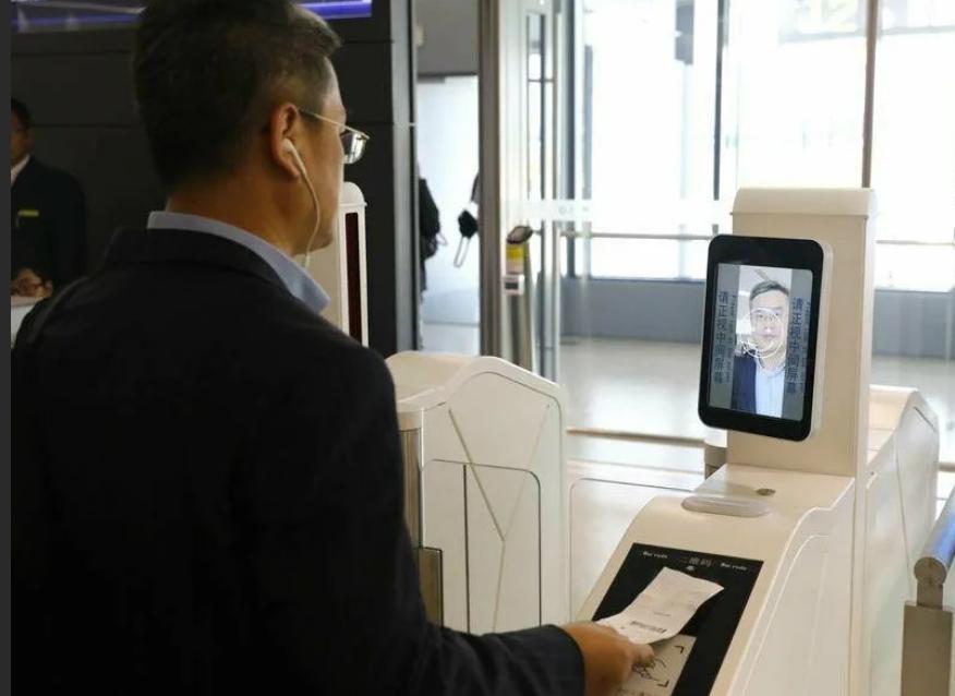 Идентификацию пассажиров по лицу запустят в Шереметьево