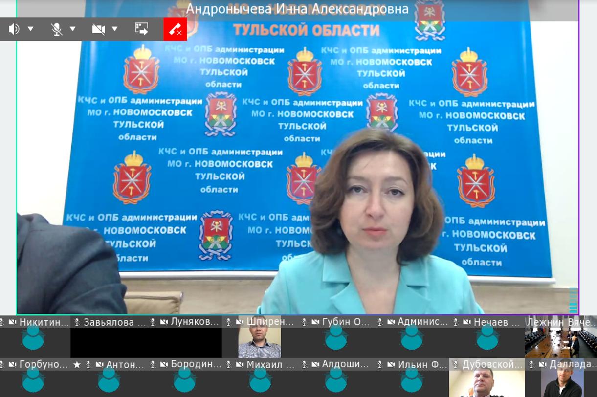 Новомосковск поделился опытом внедрения