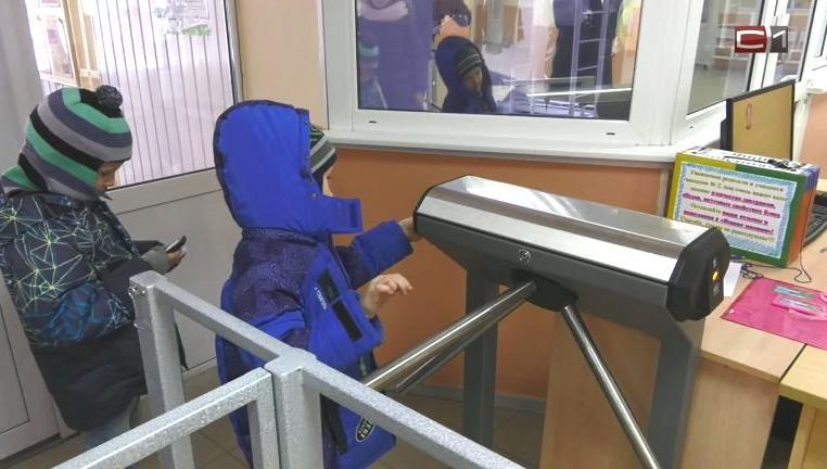 Безопасный Сургут: 25 тыс. сургутян стали обладателями