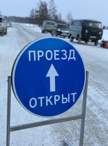 В Якутии подвели итоги реализации проекта