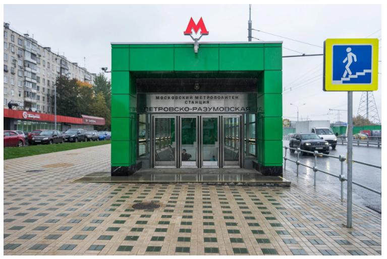 Тендеры февраля: 306 млн рублей на камеры биометрического контроля турникетного комплекса Московского метрополитена