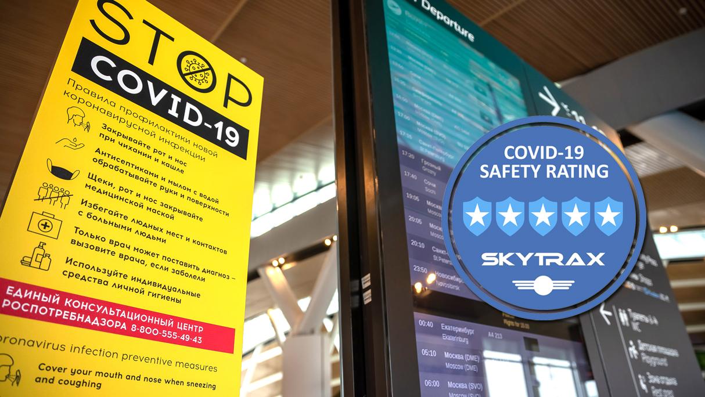 Первые аэропорты в России, получившие 5-звездочный рейтинг безопасности по COVID-19