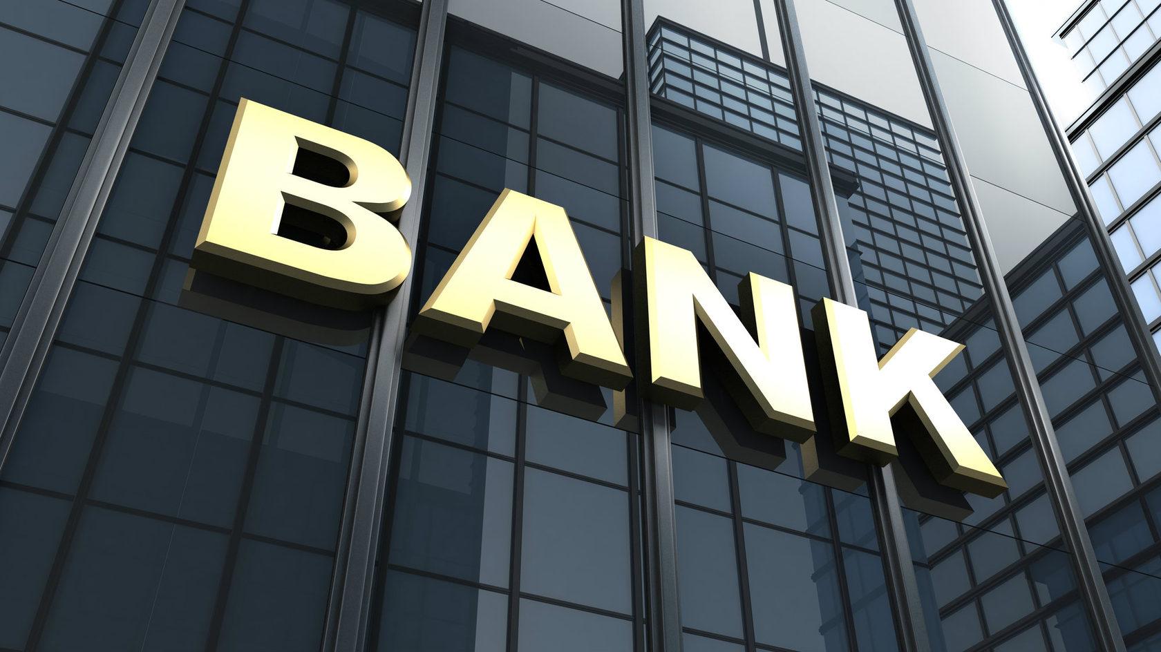 Сбербанк в Индии отправил на удаленку более половины сотрудников из-за COVID-19