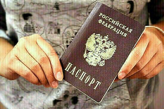 К 2023 году МИД планирует выдать паспорта с биометрией половине россиян, живущих за рубежом