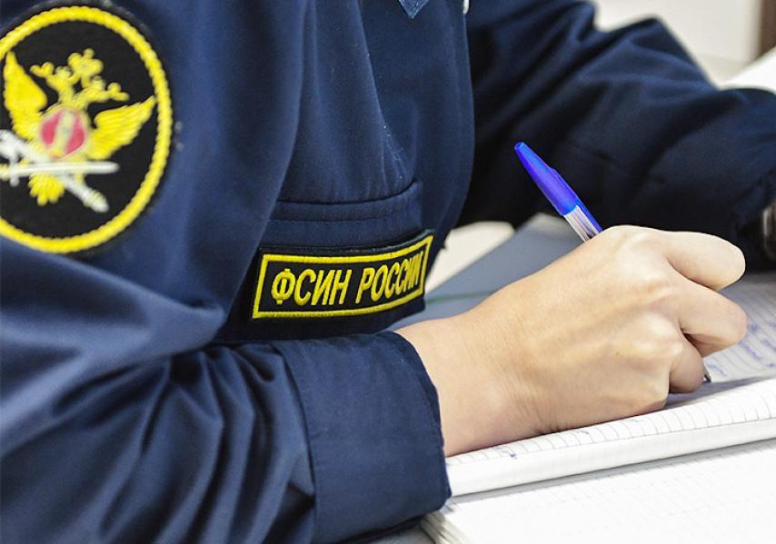 ФСИН закупит интегрированные системы безопасности на сумму более 194 млн рублей