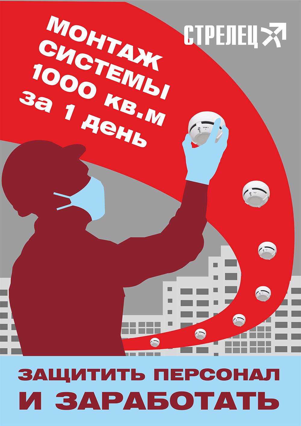 17 новых медцентров сданы в срок! За их пожарную безопасность отвечает