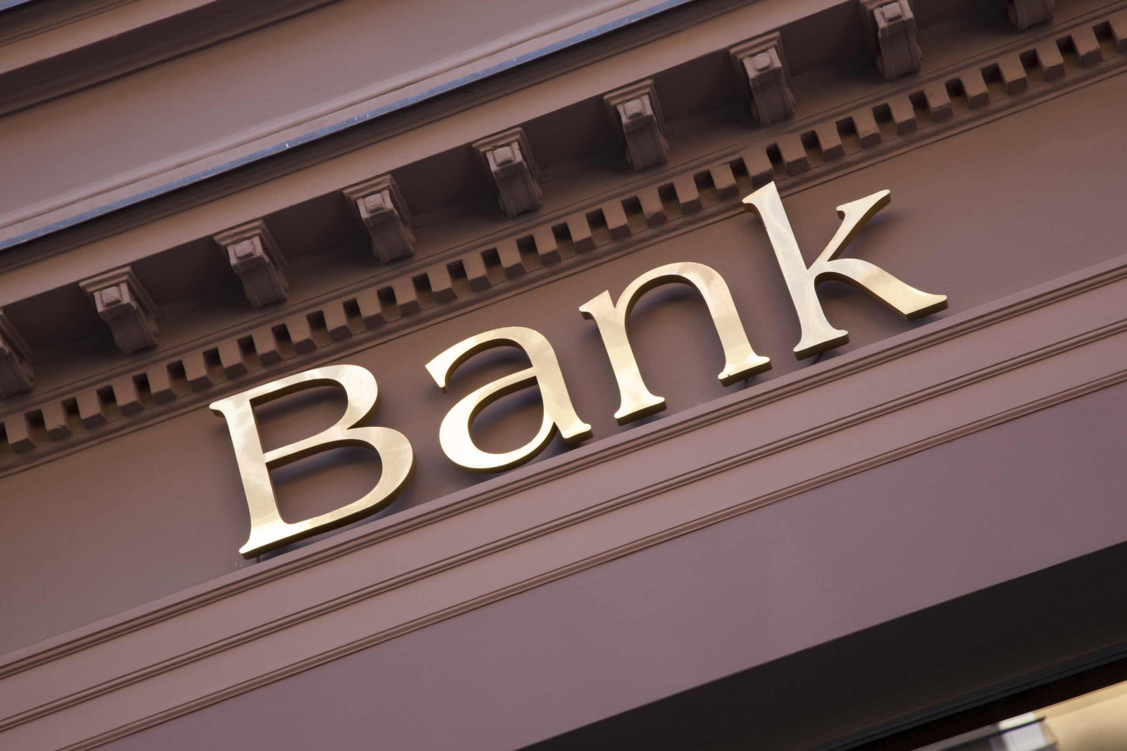 Банки США видят большие возможности в применении технологии видеоаналитики