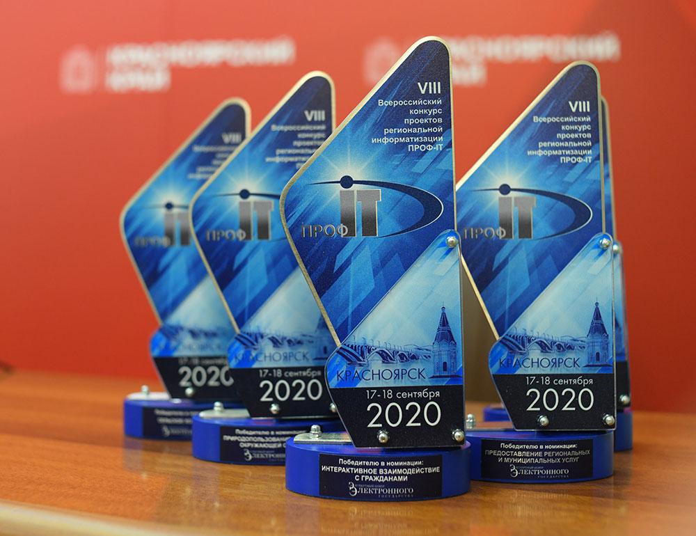 Новомосковск вошел в тройку победителей в рамках всероссийского форума