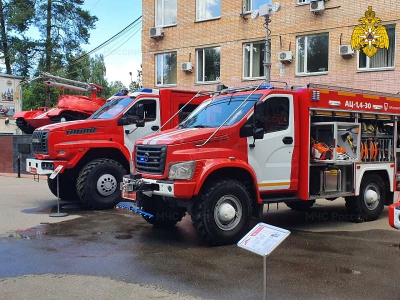 ВНИИПО МЧС России продемонстрировал новые образцы пожарно-спасательной техники