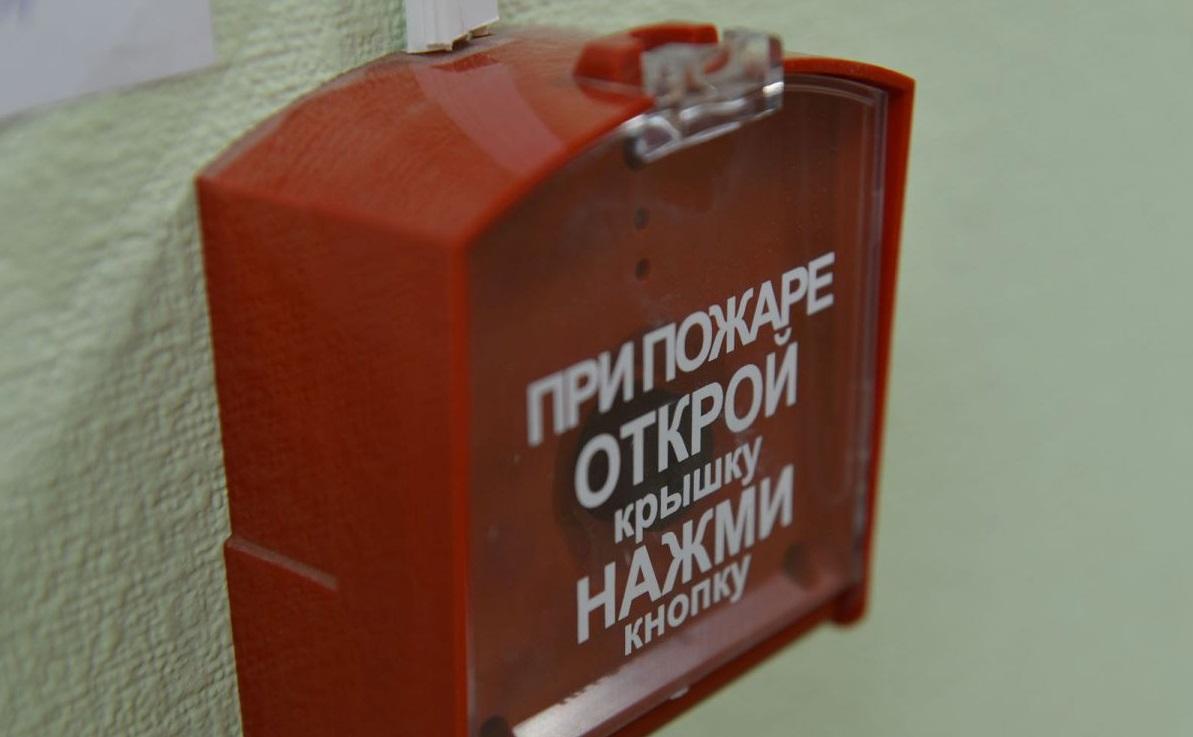 Видеонаблюдение встроили в пожарную сигнализацию школ Ростовской области