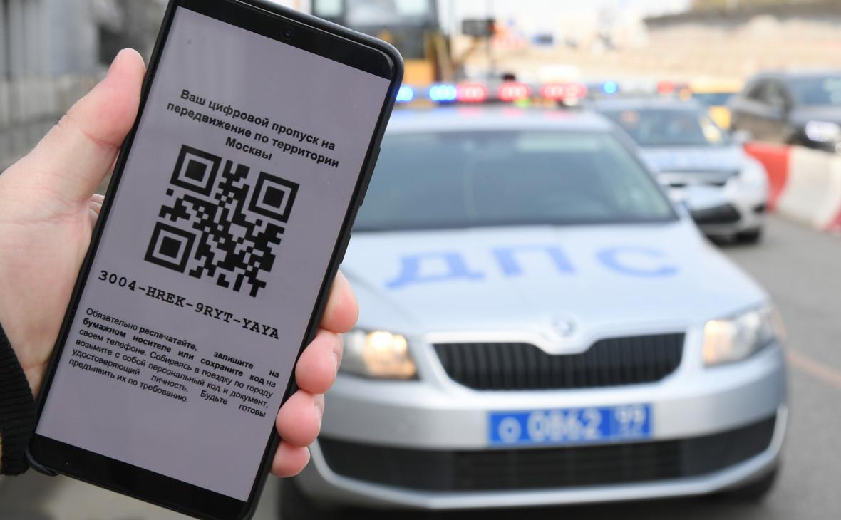 Цифровой пропуск на автомобиль обязателен в Москве