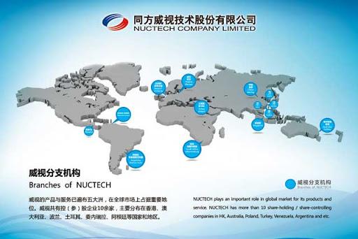 США призывают страны Европы отказаться от продуктов компании Nuctech