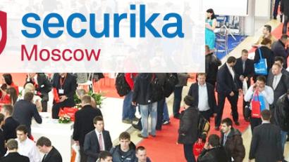 Securika Moscow 2021: участники представят свои разработки сразу за два года!