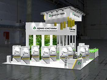 «АРМО-Системы» на Securika Moscow 2021: экспозиция новых продуктов и собственная деловая программа