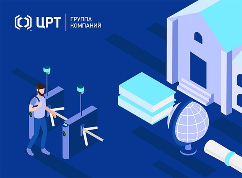 Цифровой университет: в Сибирском федеральном университете внедрена биометрическая система распознавания лиц от группы ЦРТ