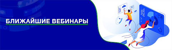 NumberOk Reporter - удаленное рабочее место для работы с ПО NumberOK для распознавания автомобильных номеров
