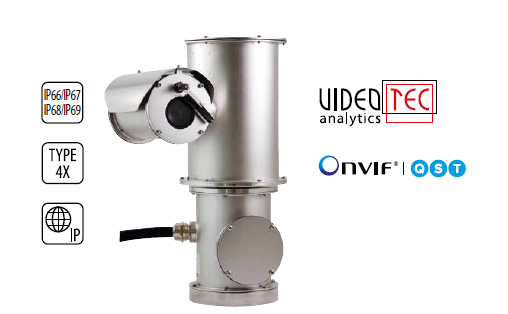 Videotec обновила линейку интегрированных PTZ-камер NXPTZ из нержавеющей стали