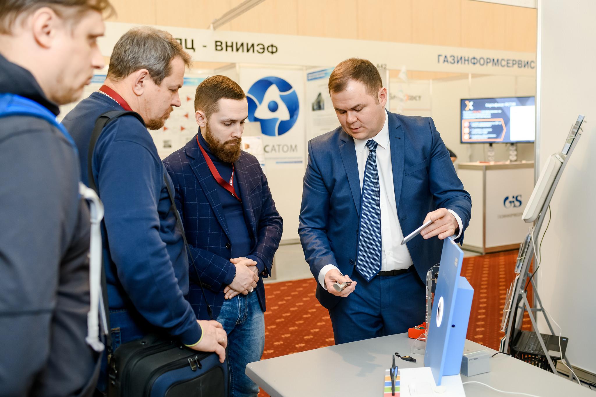 На Юбилейном ТБ Форуме эксперты обсудят практику внедрения информационных технологий в сфере транспорта, телеком и энергетики