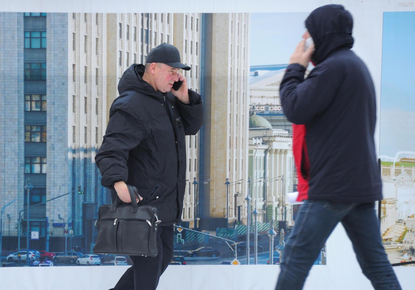 Пять тестовых зон сети 5G планируют развернуть в Москве