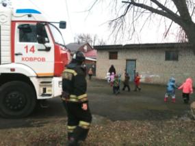 #СтрелецСпас: в городе Коврове спасателям удалось предотвратить пожар в детском саду