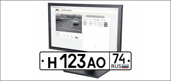 Автомобильные системы с распознаванием номеров от Axis Communications